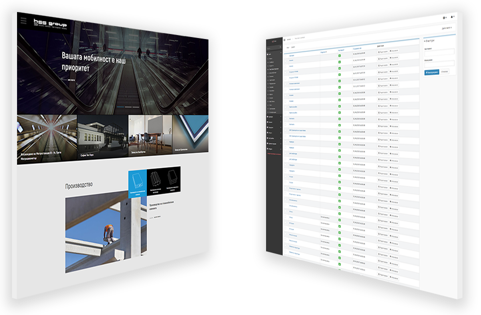 StenikCMS е възможност за изработка на уеб сайт за кратък срок и достъпна цена от Stenik