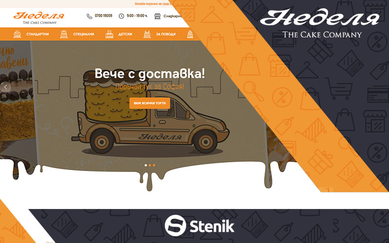 How did Stenik develop online orders for Nedelya pastry shops in Bulgaria?