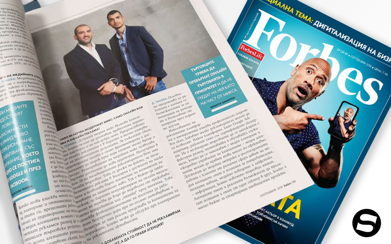Stefan Chorbanov and Dimitar Dimitrov from Stenik share their vision for the future of e-commerce: beyond the shopping cart on the pages of FORBES Bulgaria