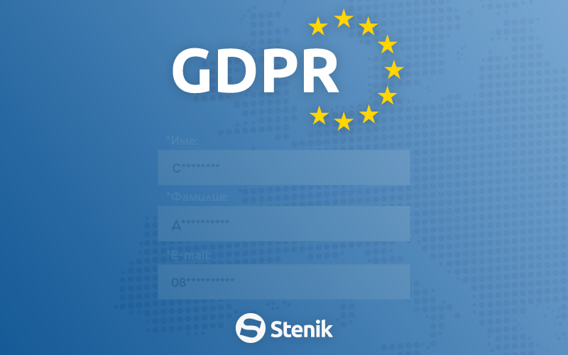 GDPR solution for Magento online store. We have it!