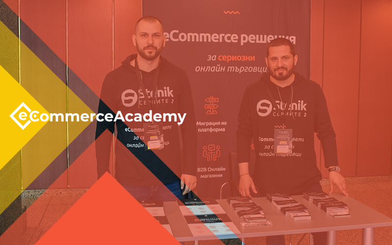 Stenik's attendance at the eCA Conference 2019 Building eCommerce Bridges