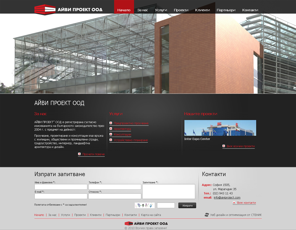 Website for Aivi Project, Aivi Project Ltd - Web Sites, Stenik