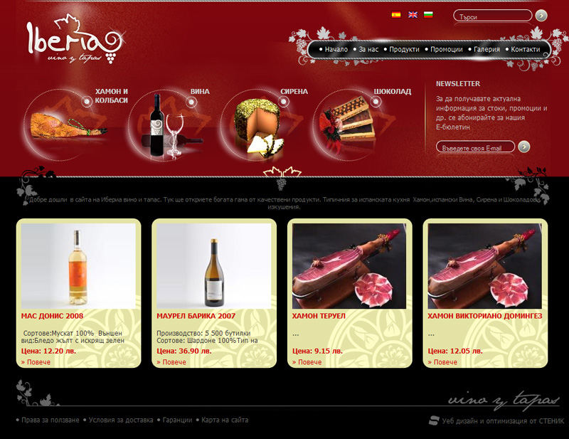 Web site for Iberia, Iberia - Web Sites, Stenik