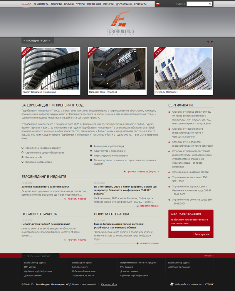 Web site for Eurobuilding Engineering, Eurobuilding Engineering - Web Sites, Stenik