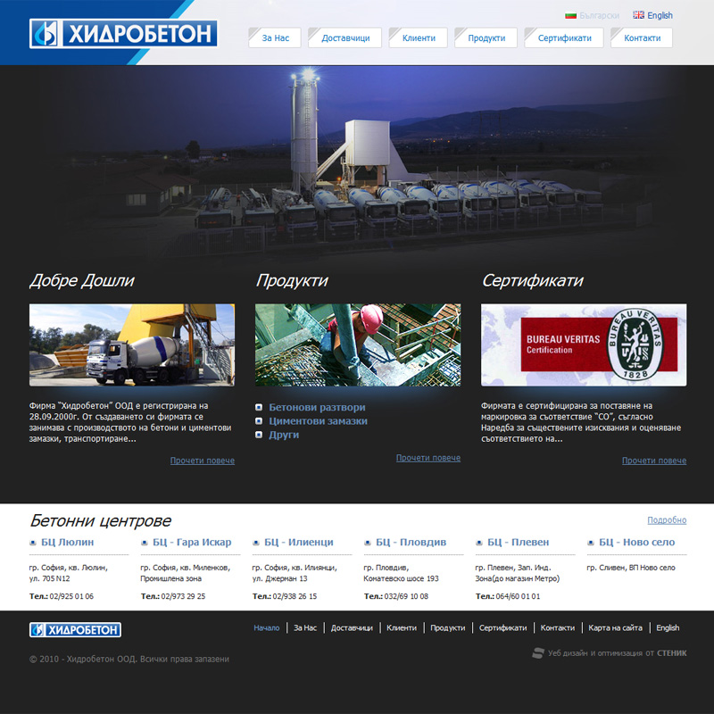 Website for Hydrobeton, Hydrobeton - Web Sites, Stenik