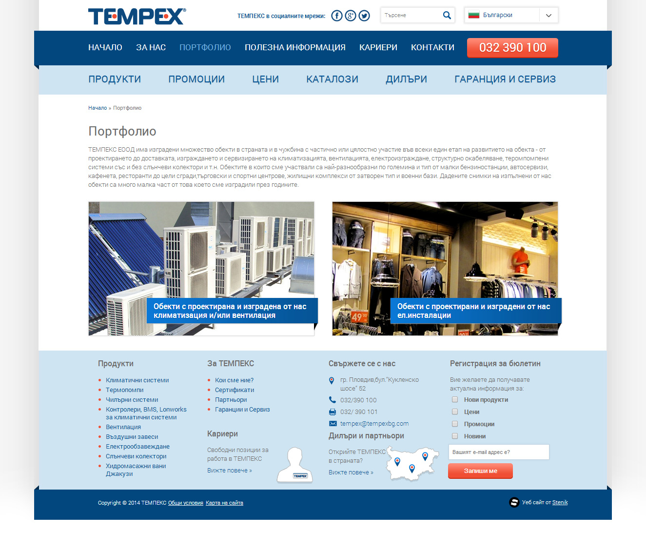 Website for about conditioning and heating systems from Tempeks, Tempex - Web Sites, Stenik, StenikCMS