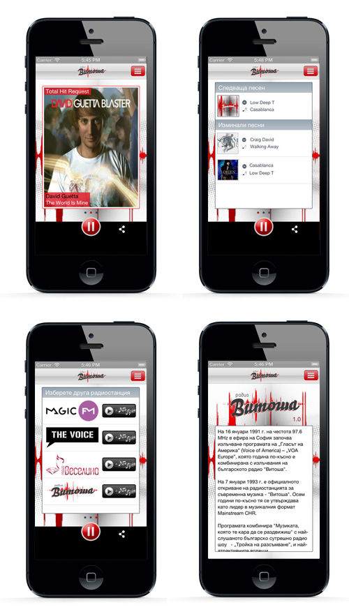 iPhone and Android app for radio Vitosha, BSS Media Group - Mobile applications and sites, Stenik
