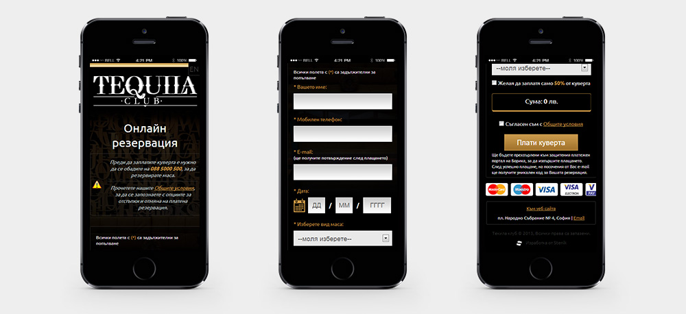Mobile website for online reservation for Tequila Club, Tequila Club - Mobile applications and sites, Stenik