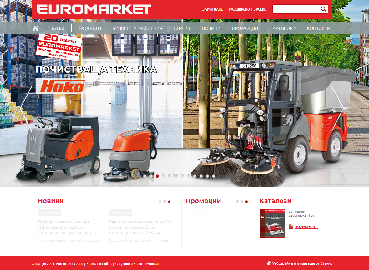 Website for Euromarket, Euromarket - Web Sites, Stenik, StenikCMS