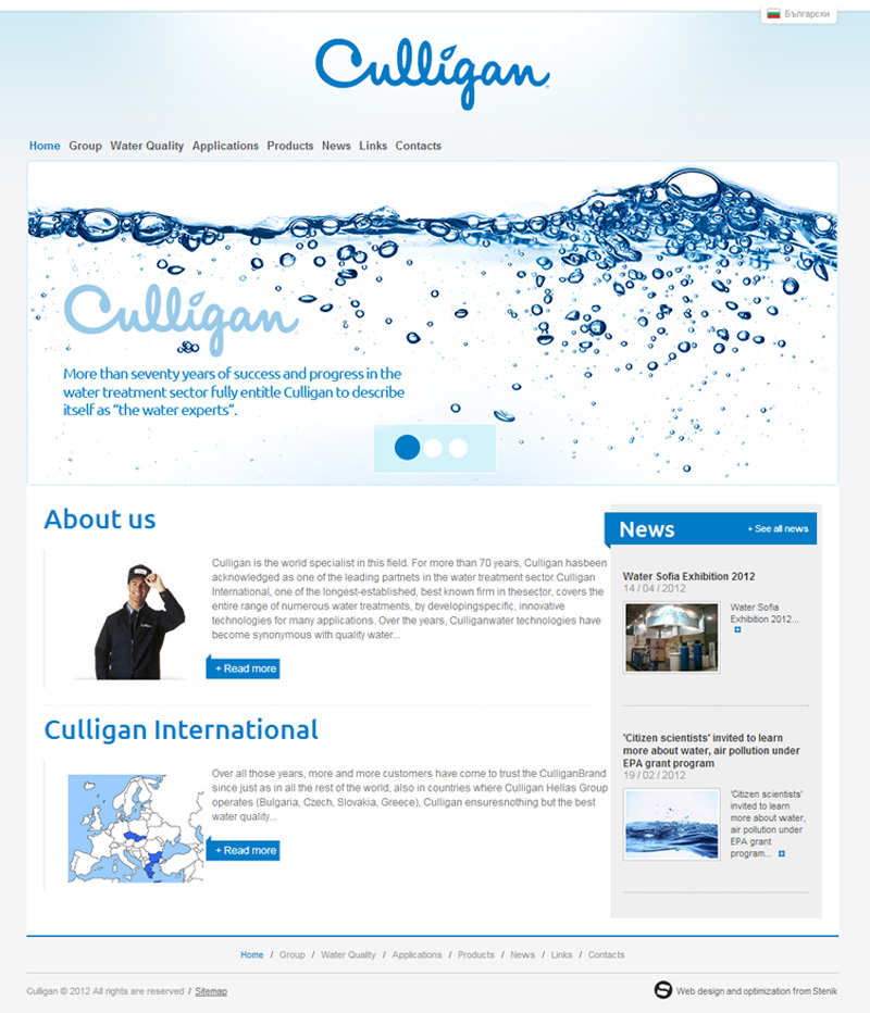 Website for Culligan, Culligan - Web Sites, Stenik