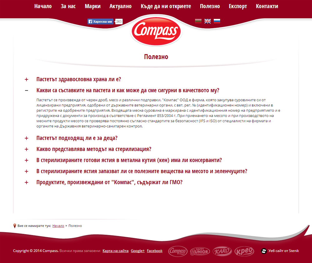 Website for Compass, Compass - Web Sites, Stenik