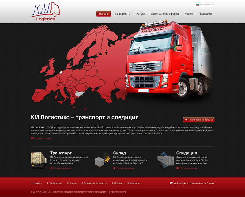 Web site for KM Logistics, KM Logistics - Web Sites, Stenik