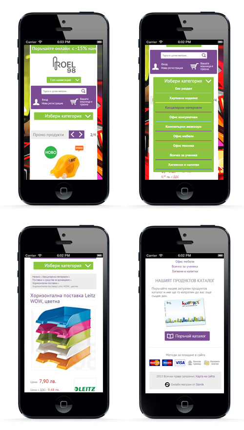 Mobile Website of ROEL-98, Roel-98 - Mobile applications and sites, Stenik