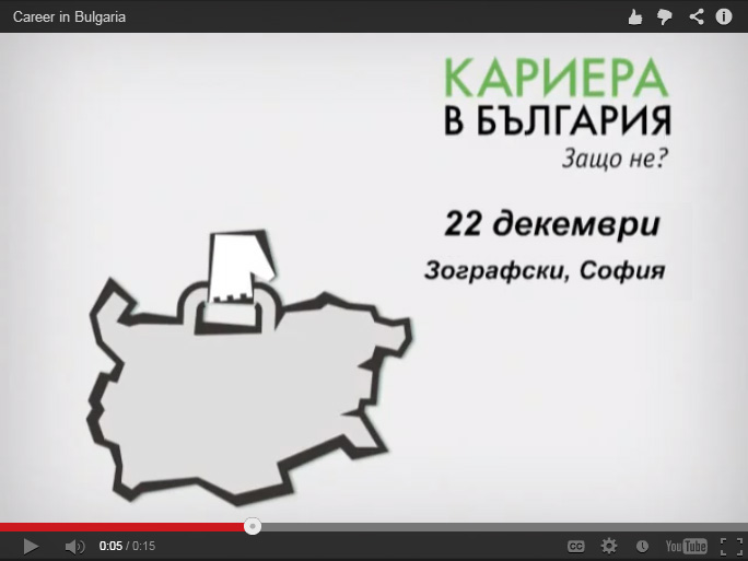 Careers in Bulgaria, Careers in Bulgaria - Video, Stenik