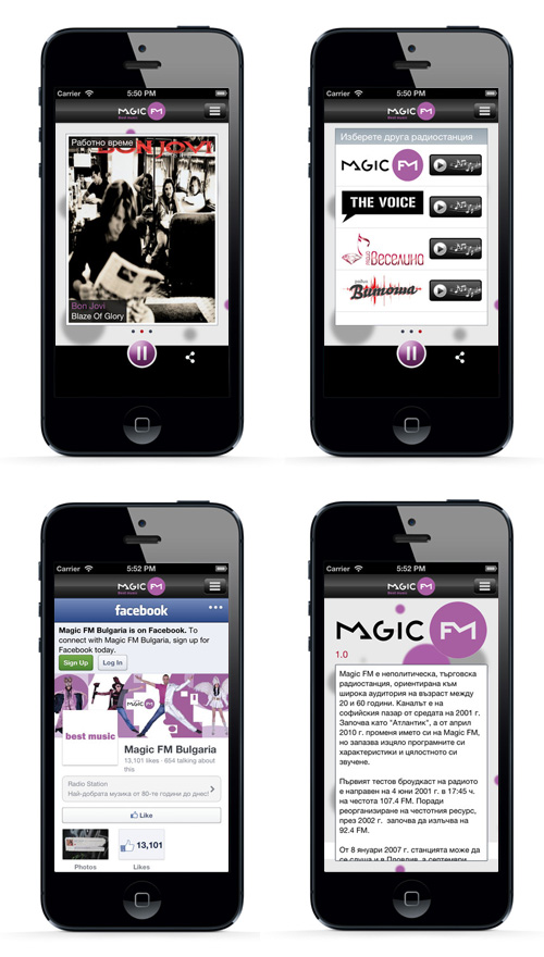 iPhone and Android app for radio Magic FM, BSS Media Group - Mobile applications and sites, Stenik