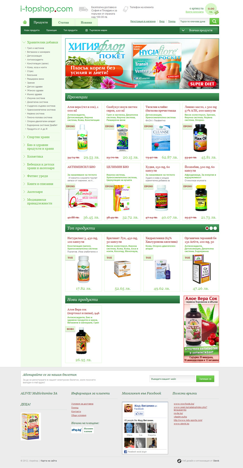 E-shop for food supplements Marulka.com, Revita - Online Shops, Stenik