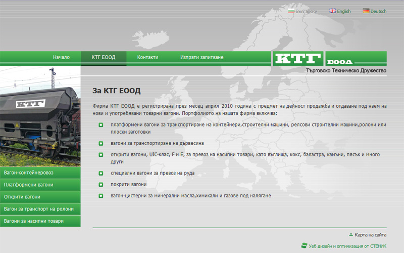 Website for KTG, KTG - Web Sites, Stenik
