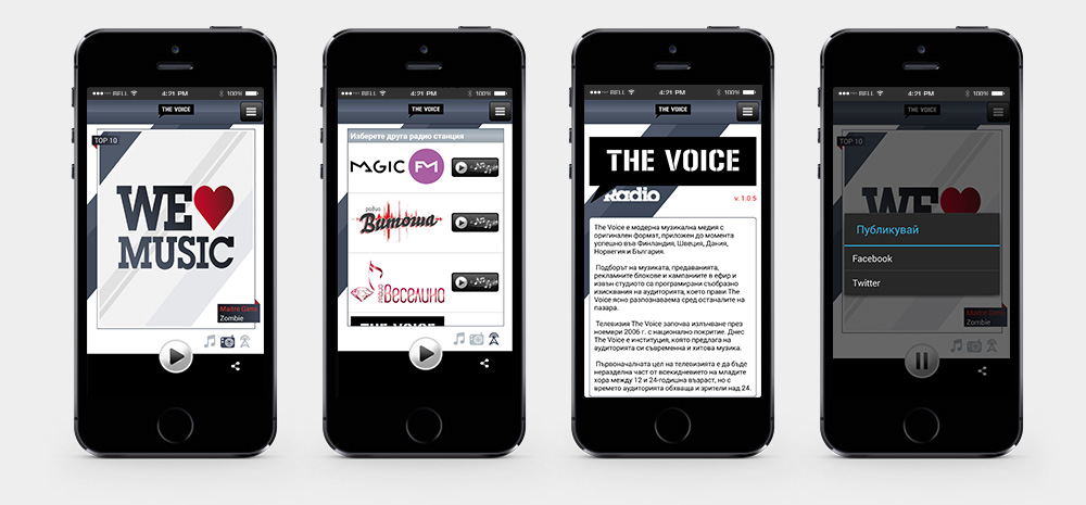 iPhone and Android app for The Voice radio, The Voice - Mobile applications and sites, Stenik