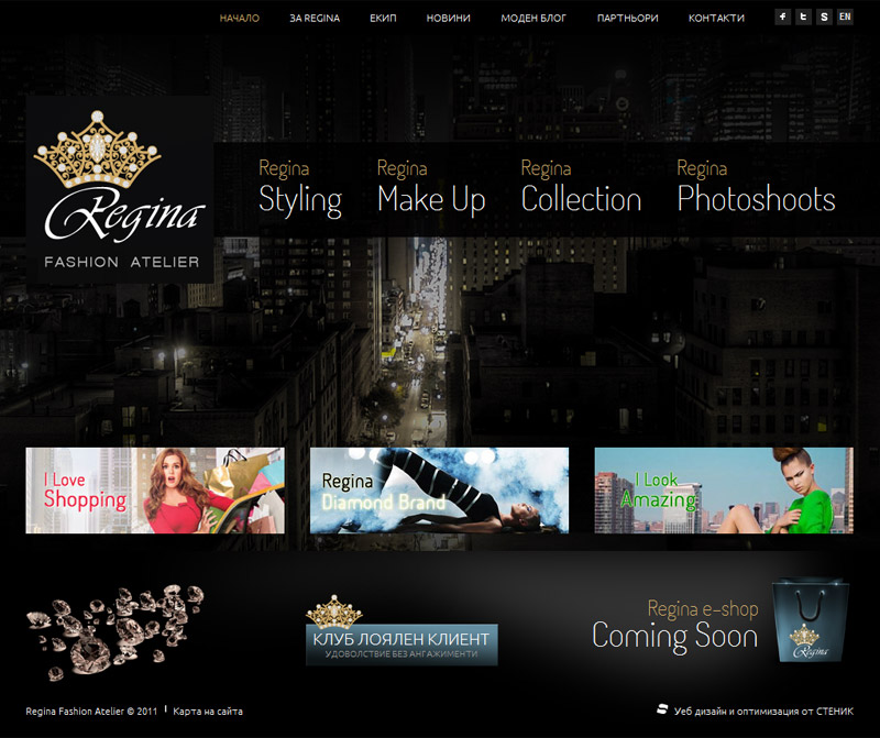 Website for Regina Fashion Atelier, Regina Atelier - Web Sites, Stenik