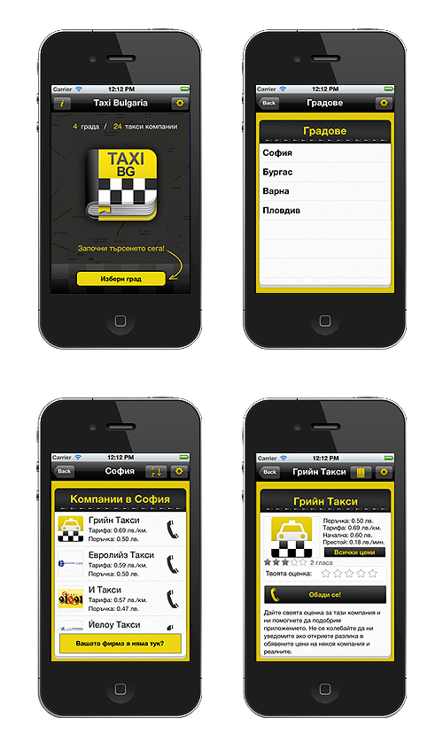 "Mobile app for iPhone and Android ""TAXI Bulgaria"", Stenik - Mobile applications and sites, Stenik"