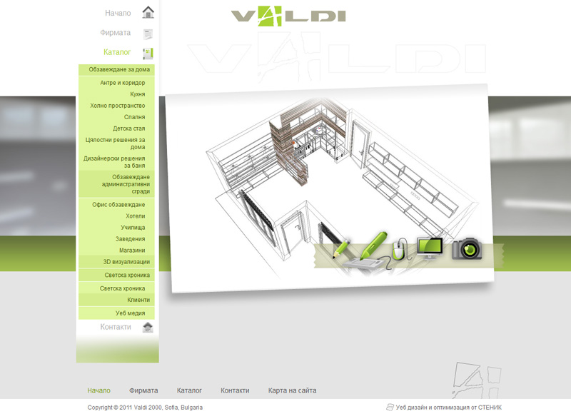 Web site for Valdi 2000, Valdi 2000 - Web Sites, Stenik