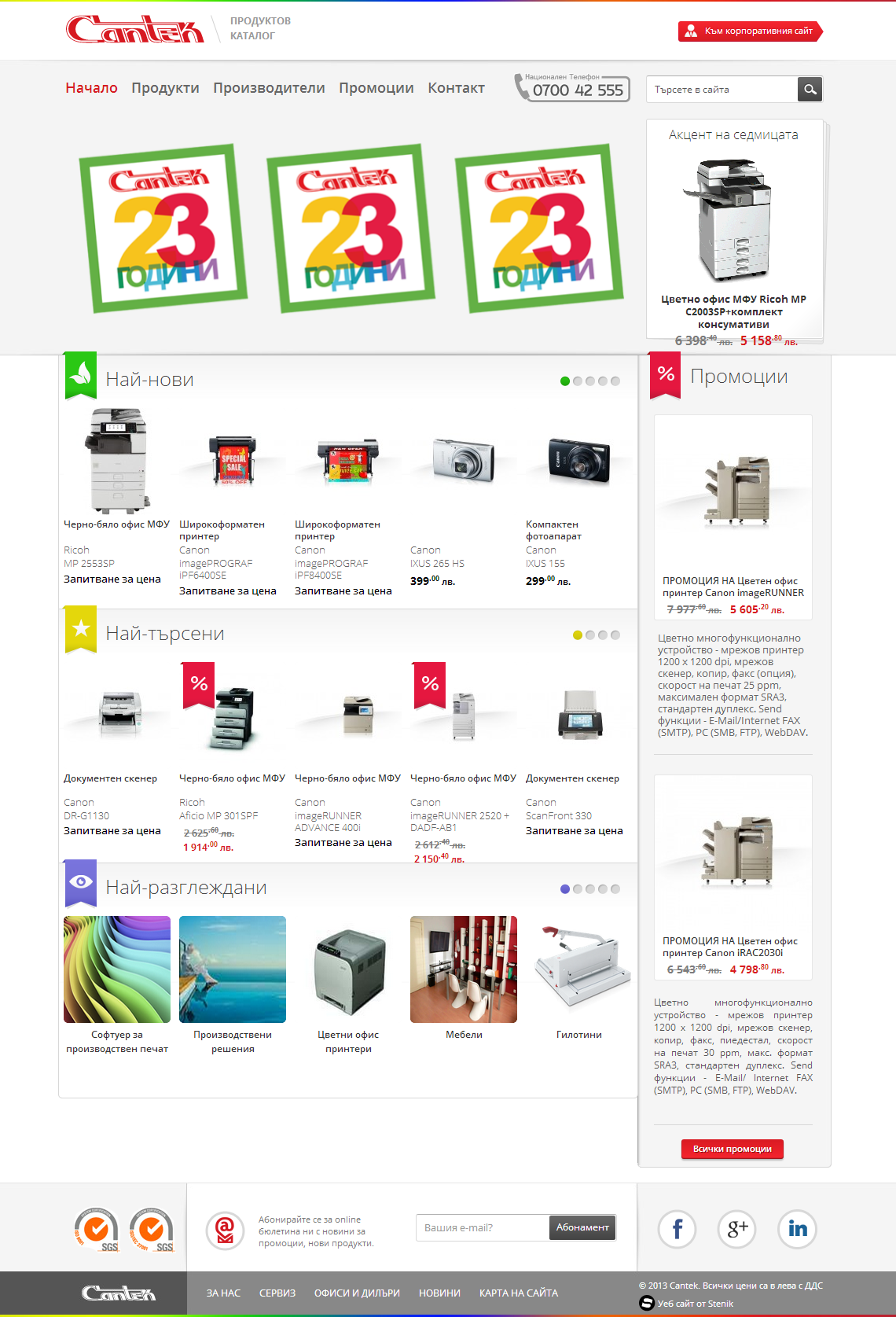 Online product catalog for Cantek, Cantek - Web Sites, Stenik, Magento