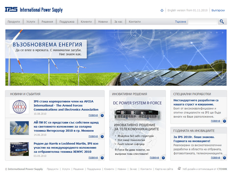 Web site for International Power Supply (IPS), IPS - Web Sites, Stenik