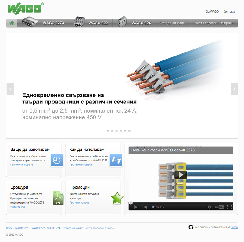 Promo website for WAGO, WAGO - Web Sites, Stenik