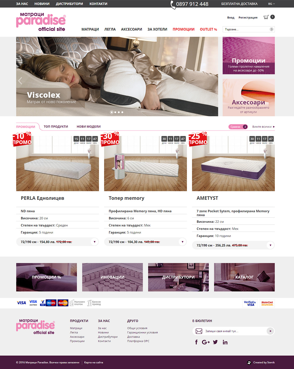 Online store for Matraci Paradise, Matraci Paradise - Online Shops, Stenik, Magento