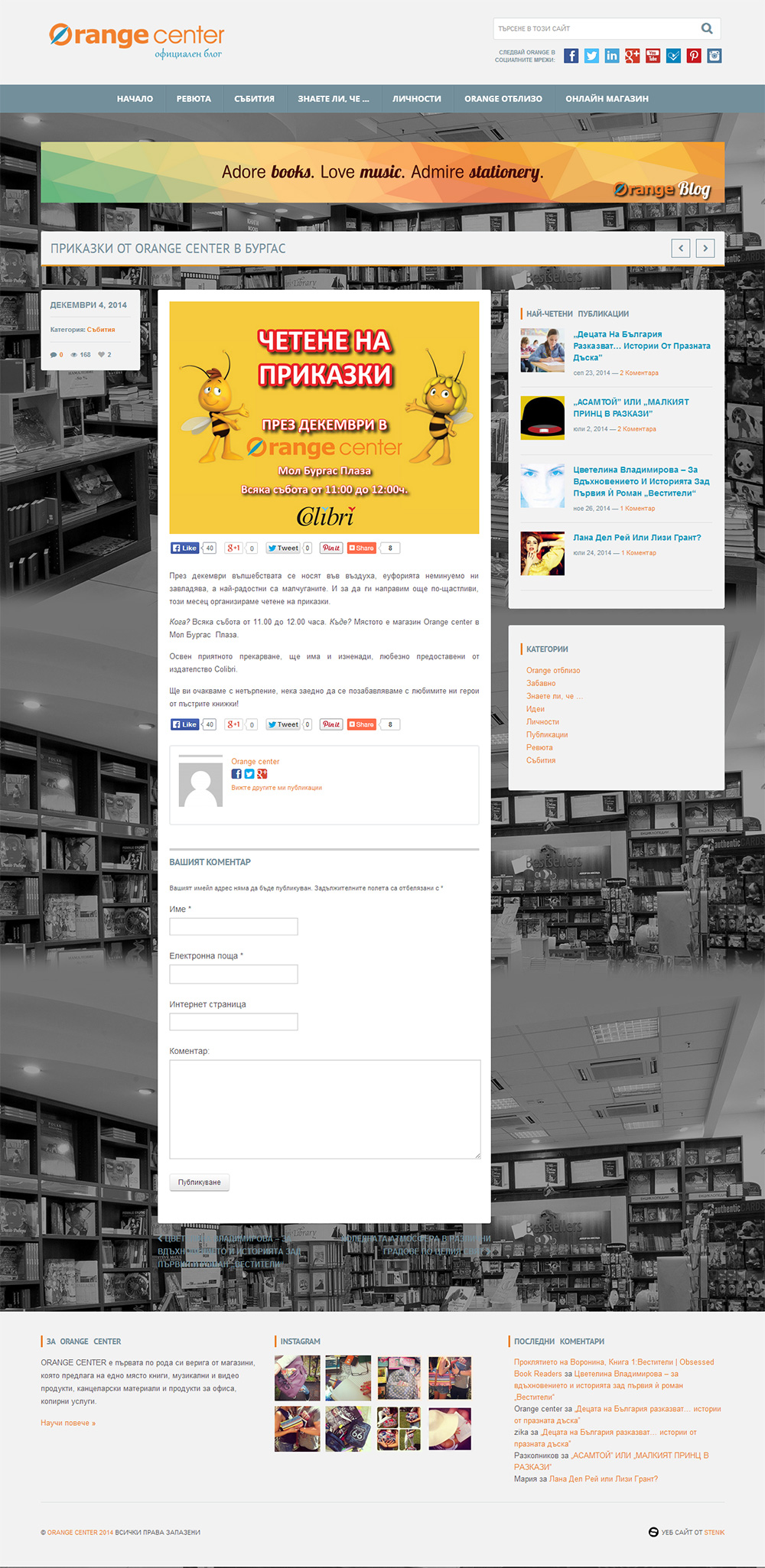 Official blog for Orange Center, Orange Center - Blogs, Stenik, WordPress