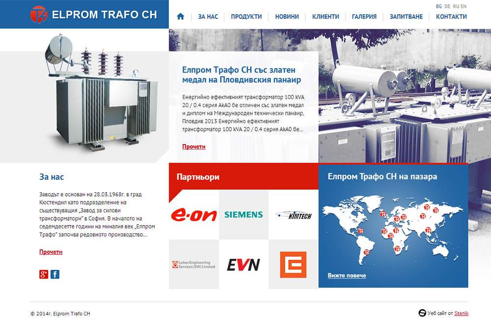 Corporate website for Elprom Trafo CH, Elprom Trafo CH - Web Sites, Stenik, StenikCMS