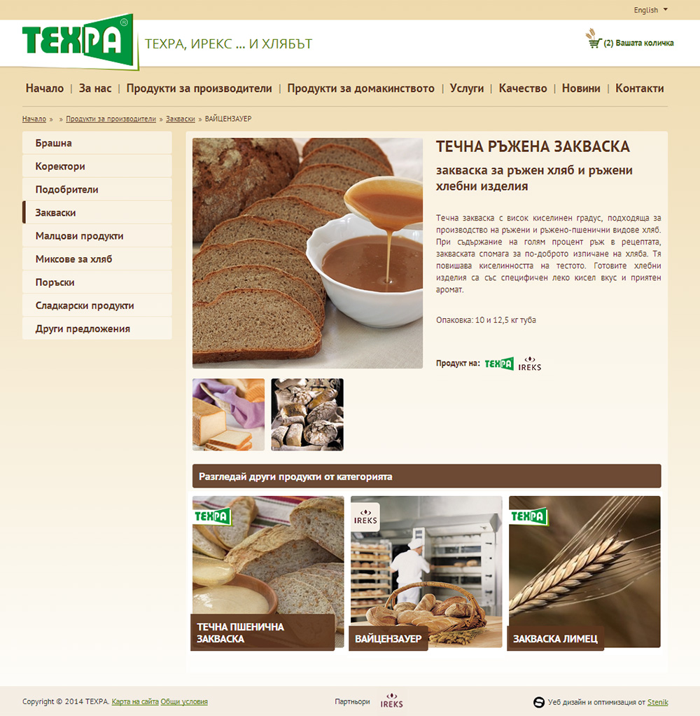 Corporate website for TEHRA, TEHRA - Web Sites, Stenik, StenikCMS