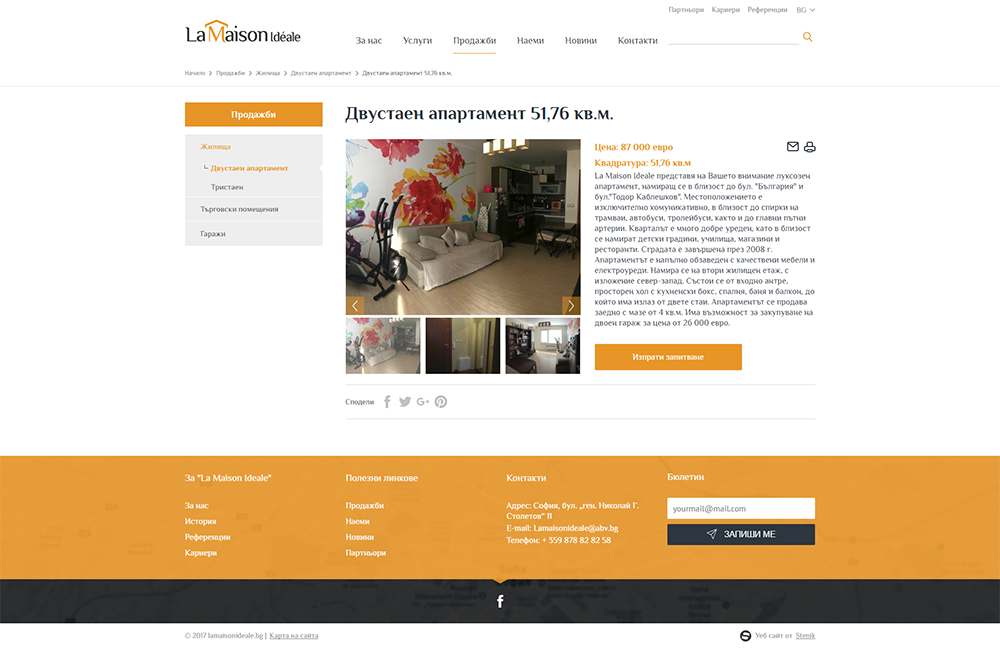 Website for La Maison Ideale, La Maison Ideale - Web Sites, Stenik, StenikCMS
