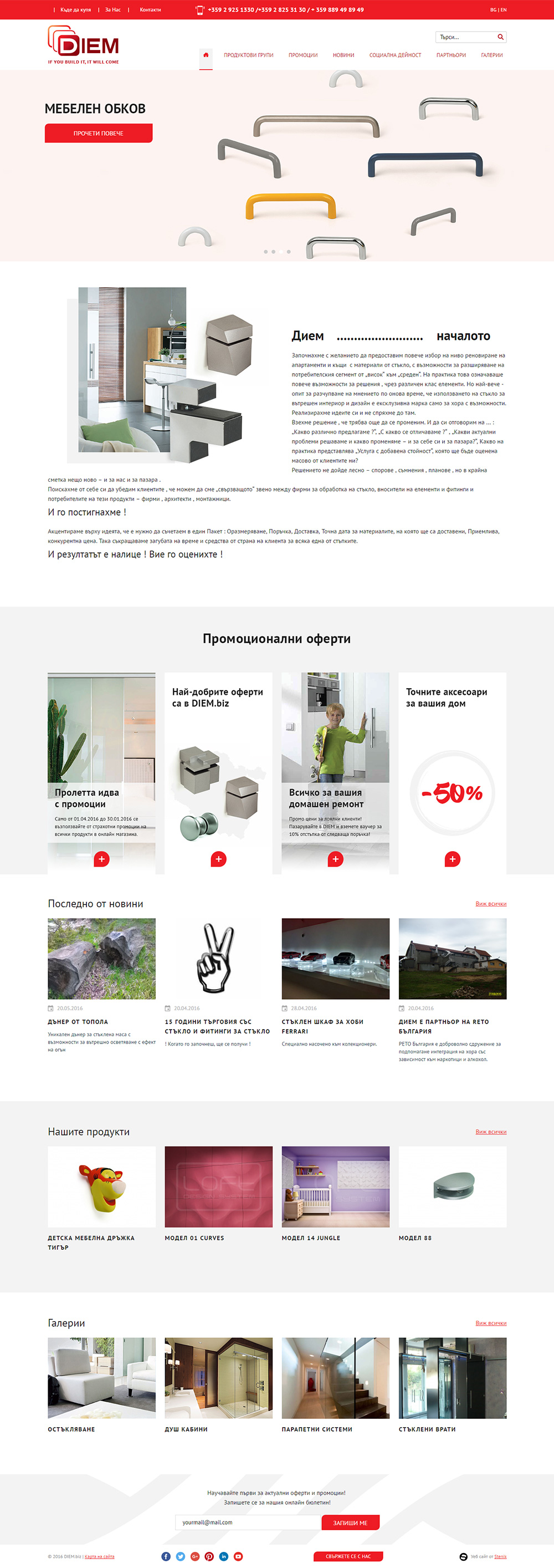 Web site for Diem, Diem - Web Sites, Stenik, StenikCMS
