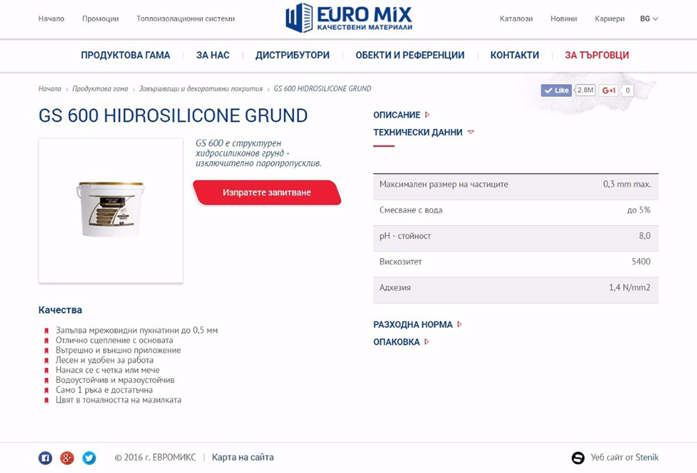 Corporate website for EURO MIX, Euromix - Web Sites, Stenik, StenikCMS