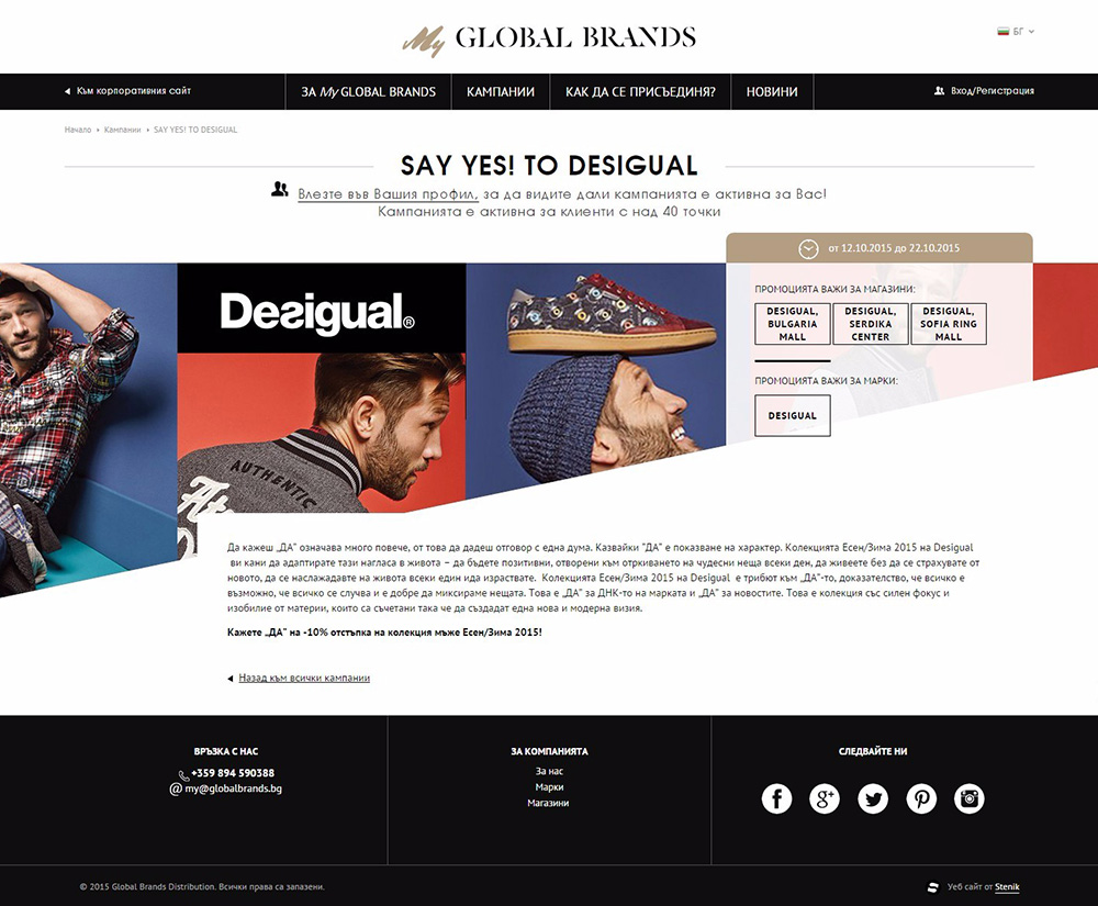 Web site for My GLOBAL BRANDS, Global Brands - Web Sites, Stenik, StenikCMS