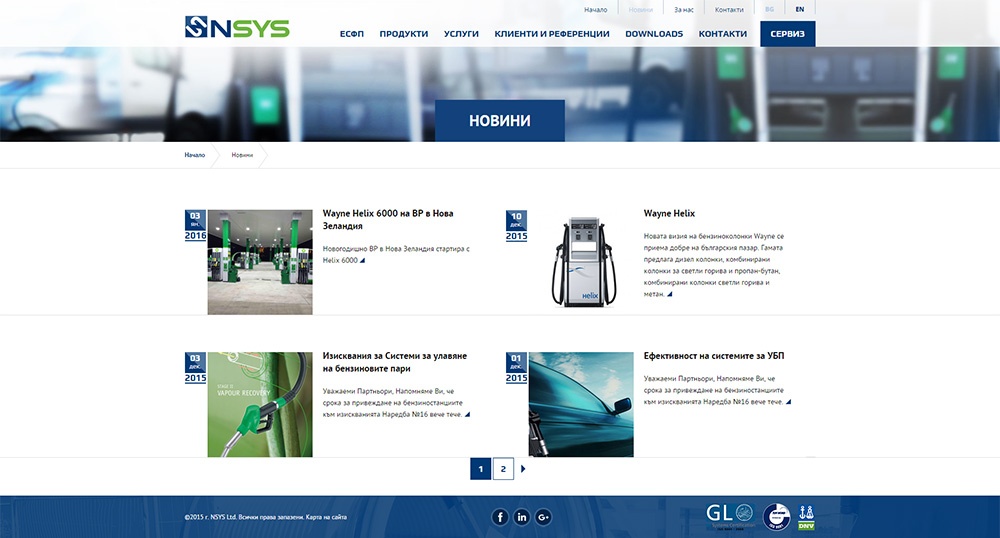 Corporate website for Nsys, NSYS - Web Sites, Stenik, StenikCMS