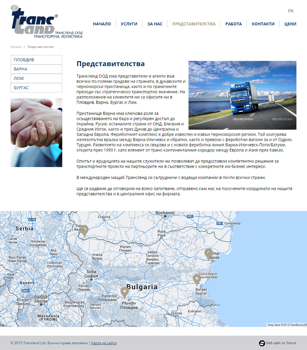 Corporate website for Transland, Transland - Web Sites, Stenik, StenikCMS