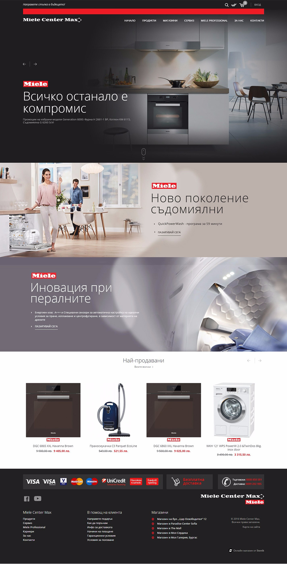 Online store for MIELE CENTER MAX, Miele Center Max - Online Shops, Stenik, Magento