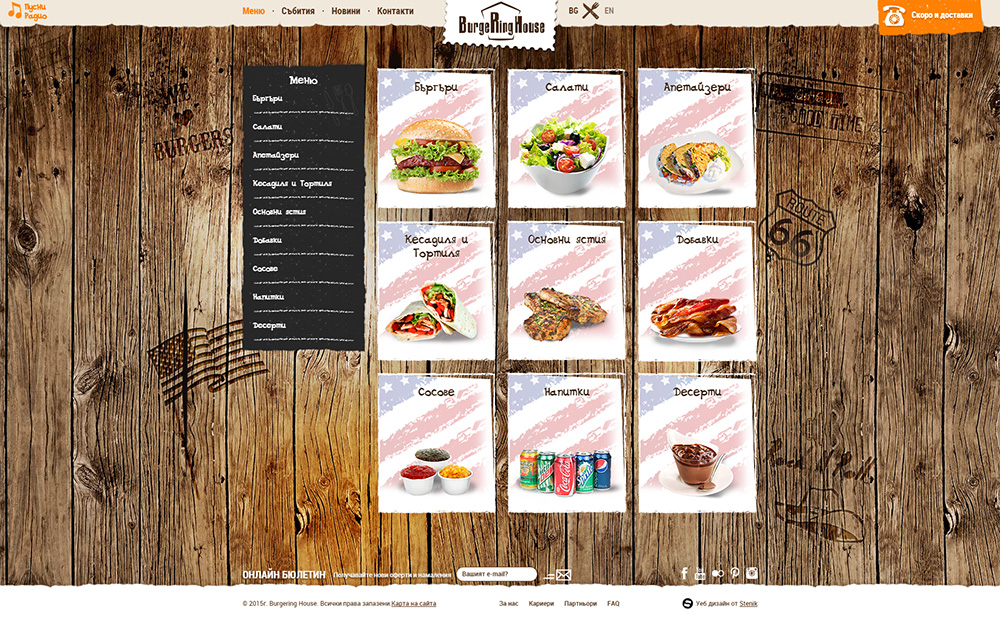 Website for restaurant Burgering House, Burgering House - Web Sites, Stenik