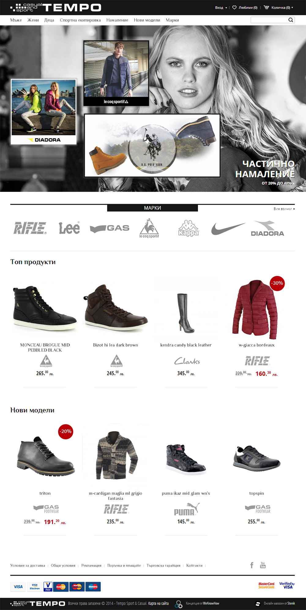 Online store for TEMPO Sport & Casual, TEMPO Sport & Casual - Online Shops, Stenik, Magento