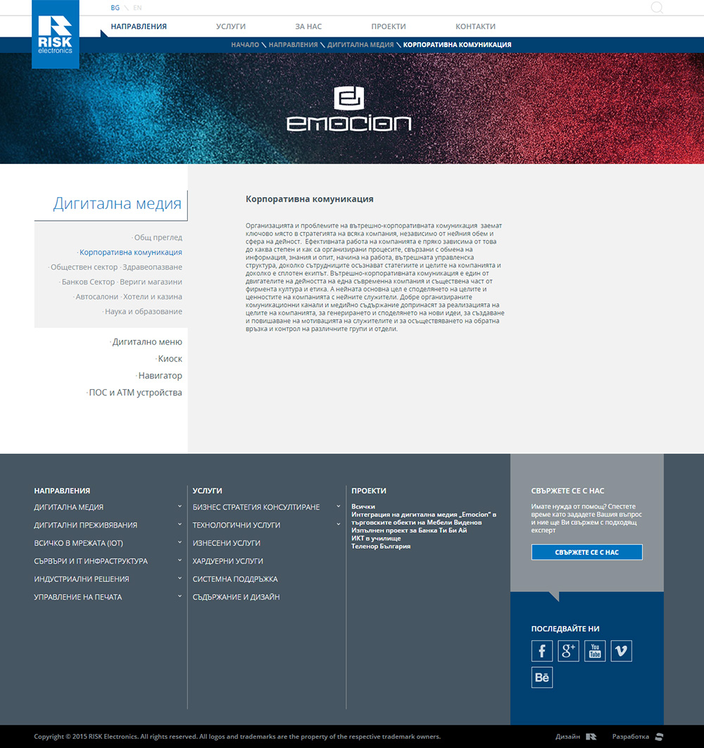 Corporate website for RISK Electronics, Risk Electronic - Web Sites, Stenik, StenikCMS