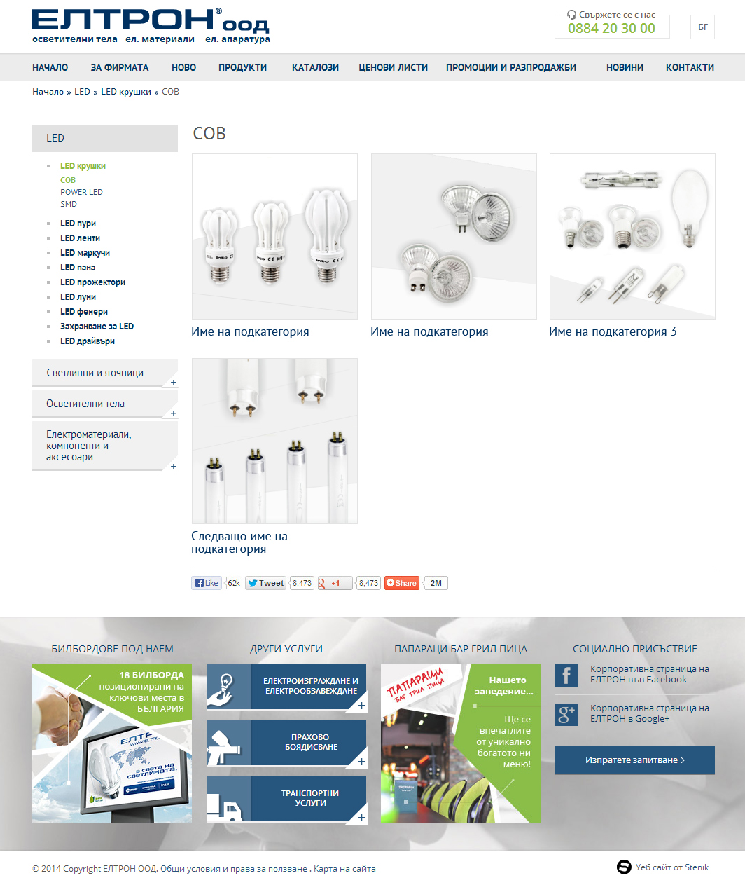 Website for Eltron Ltd., Eltron Ltd. - Web Sites, Stenik, StenikCMS