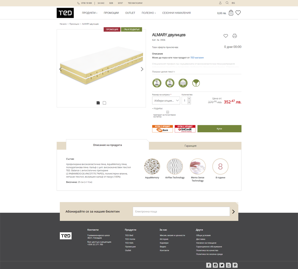 Online store for TED - in harmony with you!, TED - Online Shops, Stenik, Magento