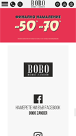 Online store for ladies fashion Bobo Zander, Bobo Zander - Online Shops, Stenik, Magento