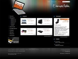 Лаптопи, магазин за лаптопи онлайн
