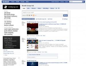 Странцицата на Стеник във Facebook.com