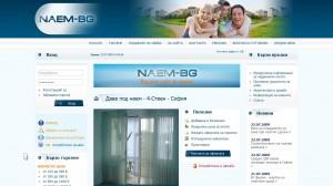 Naem-bg