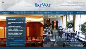 Sky way - index