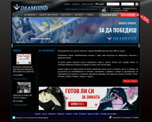 diamond sport web site